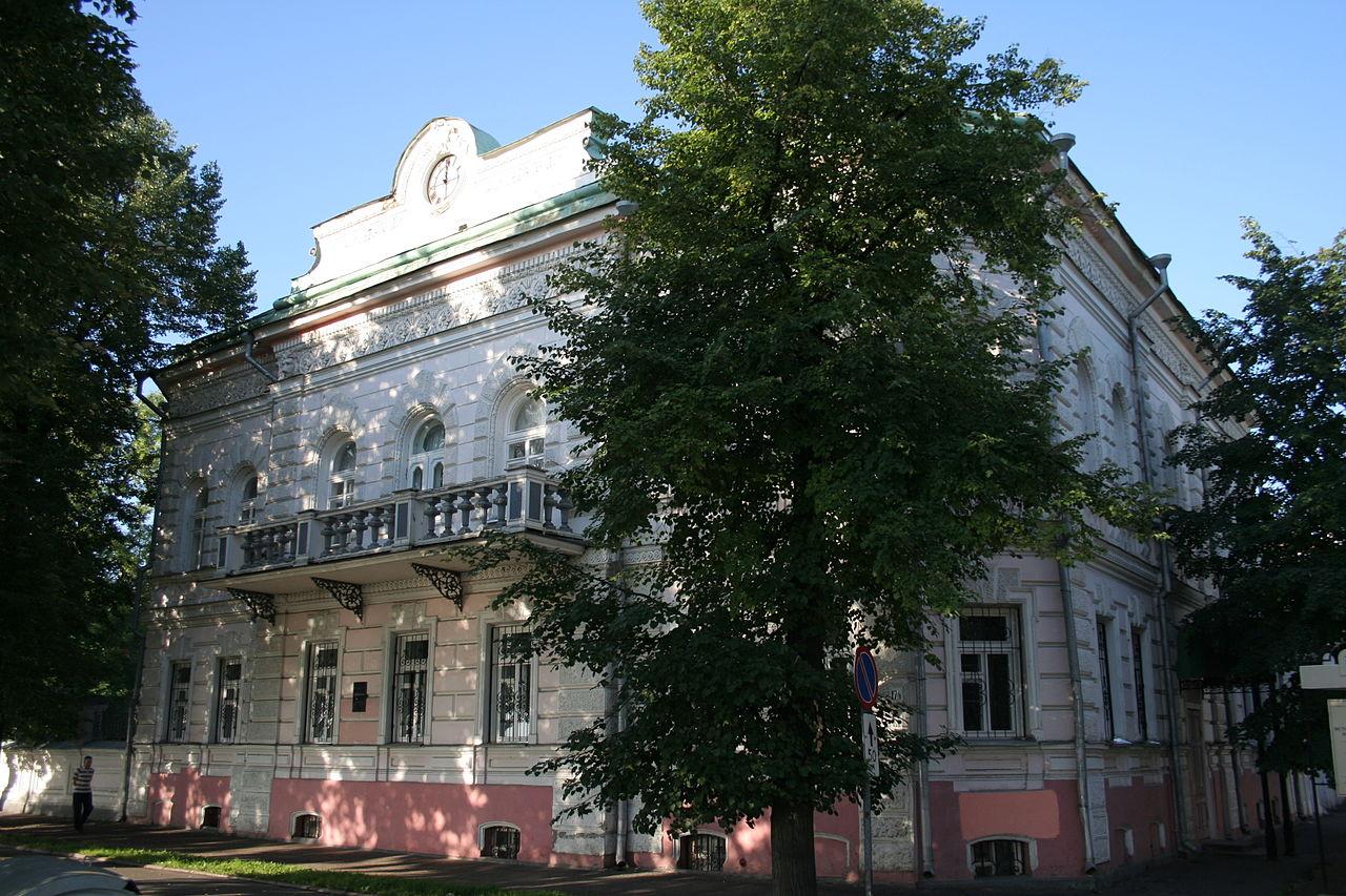 Музей истории города Ярославля