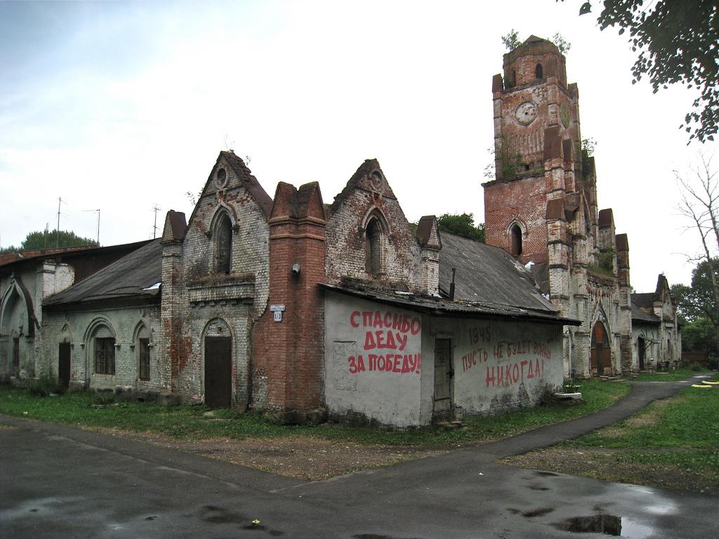 Разрушенная колокольня, Осташево, Московская область