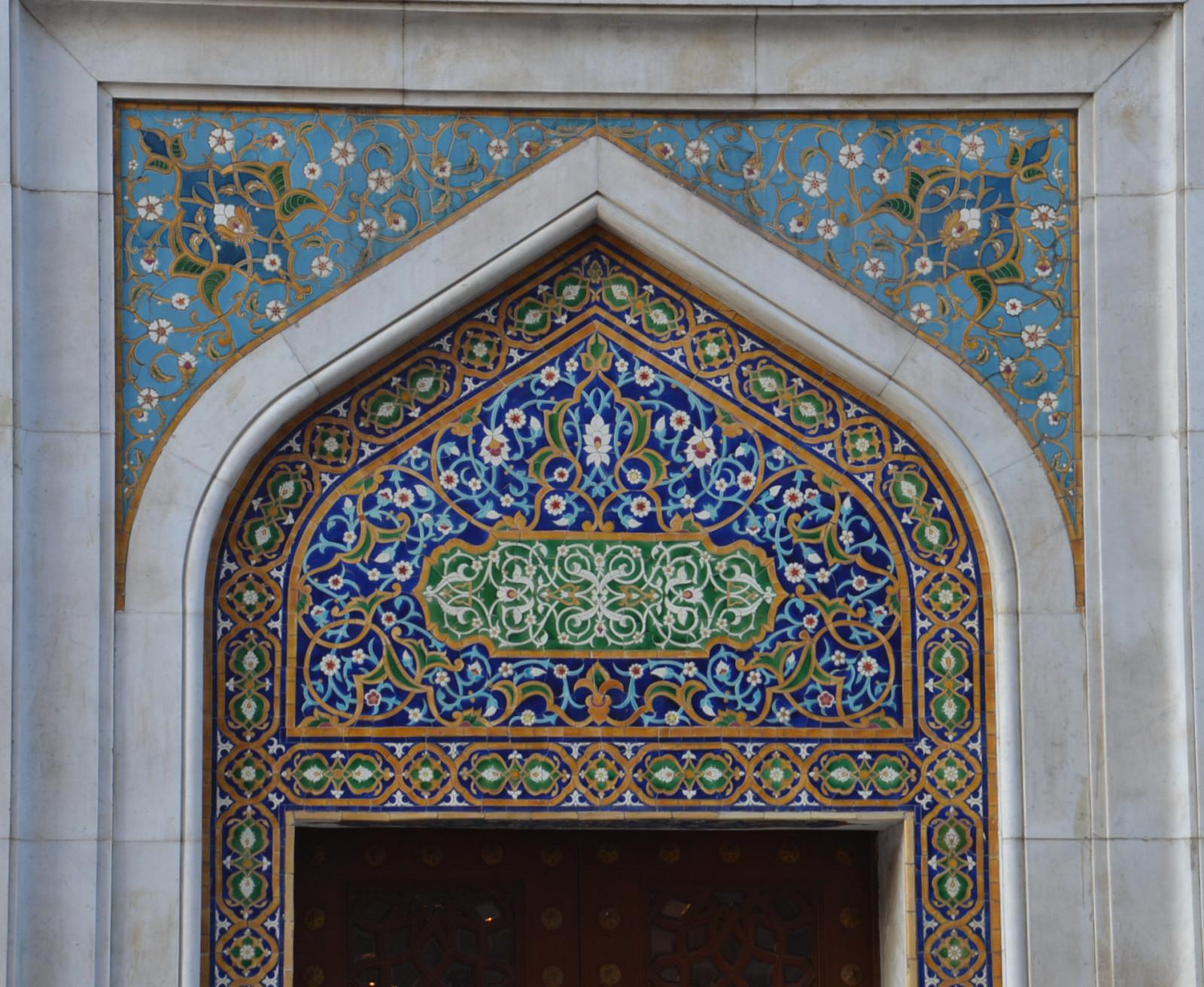 Музей азербайджанской литературы имени Низами Гянджеви, мозаика над входом