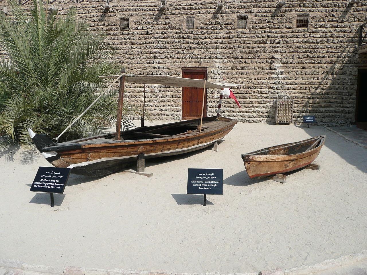 Форт Аль-Фахиди, экспонаты во дворе
