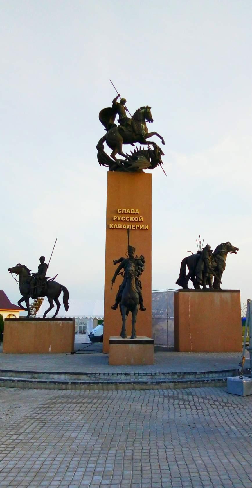 Стелла в Национальном конном парке «Русь»