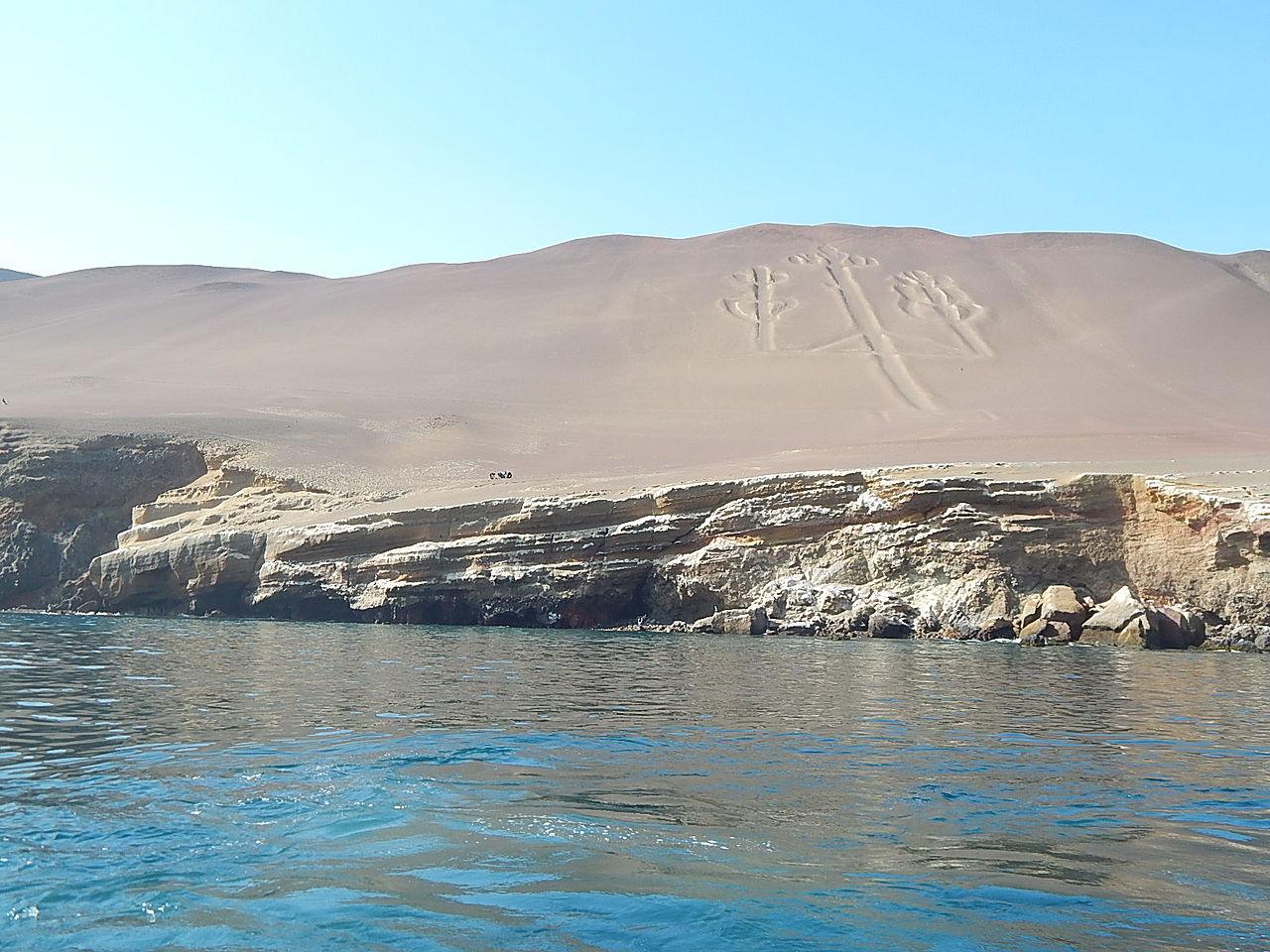 Канделябр Паракаса, вид с моря