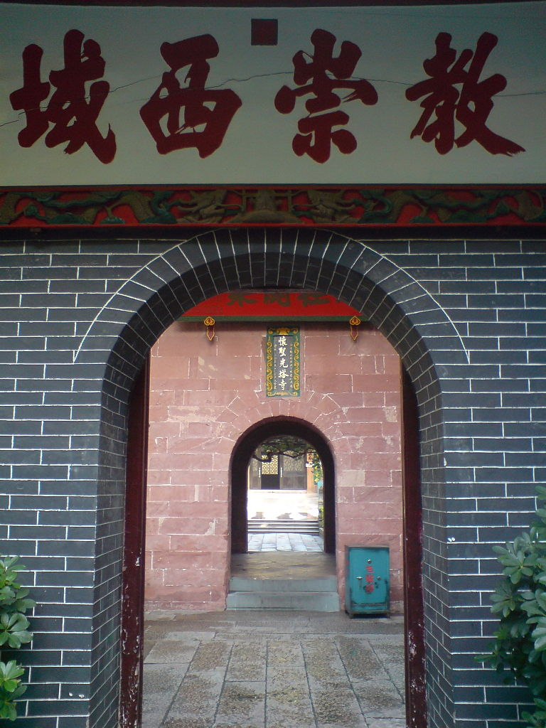 Мечеть Хуайшэн, вход