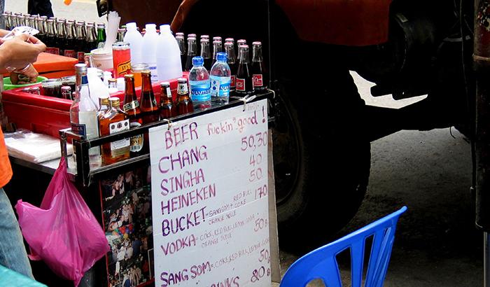 Недорогие сувениры из Таиланда 2.jpg