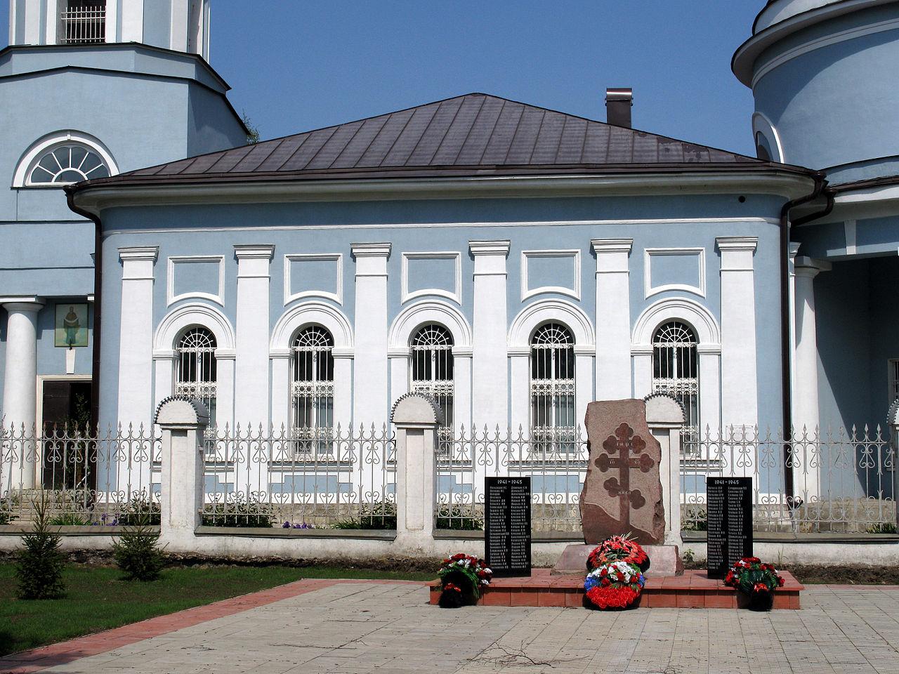 Храм Покрова Пресвятой Богородицы в селе Пехра-Покровское