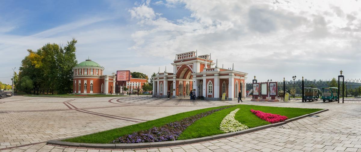 Центральный вход в парк Царицыно
