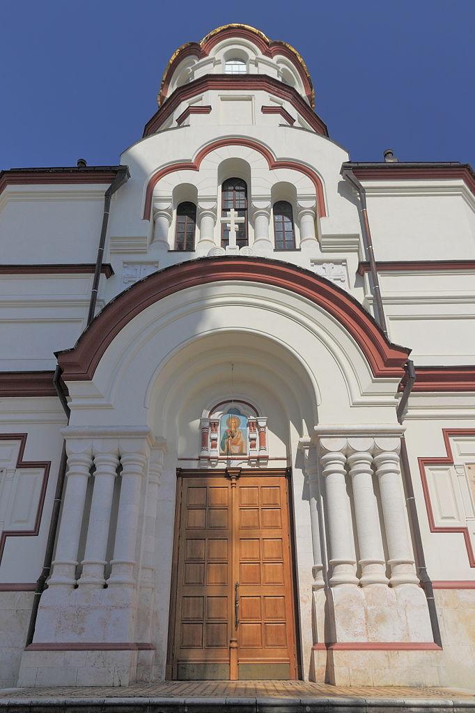 Новоафонский монастырь, вход в монастырь святого апостола Симона Кананита