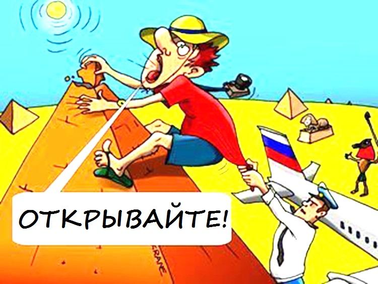 Файл:Путин заявил о желании возобновить полеты в Египет.jpg