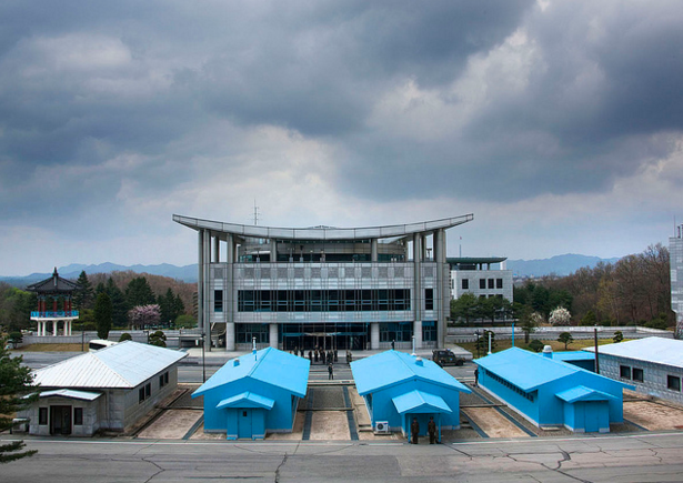 ДМЗ, Южная Корея