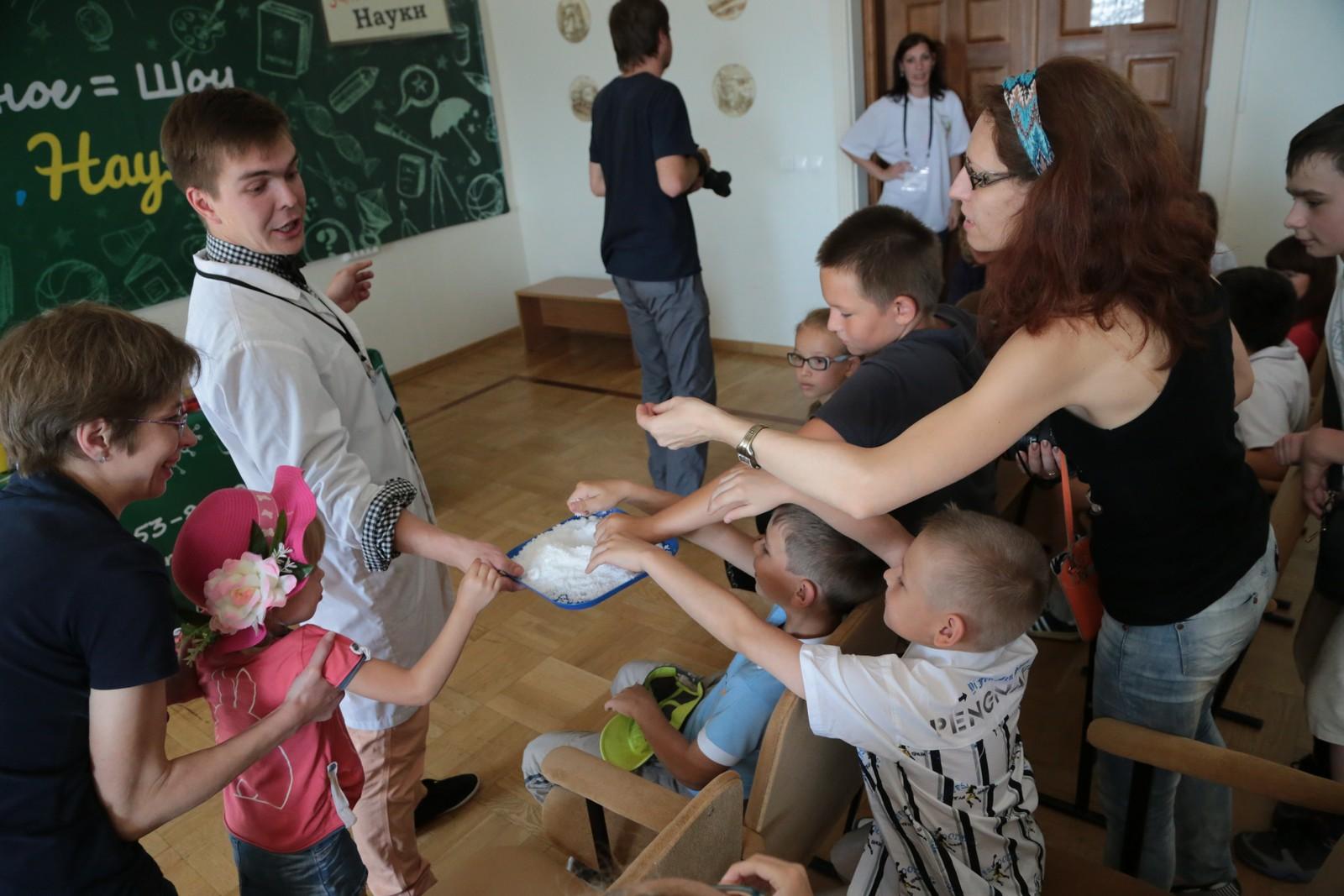 Музей естественной истории Татарстана, интерактивное щоу