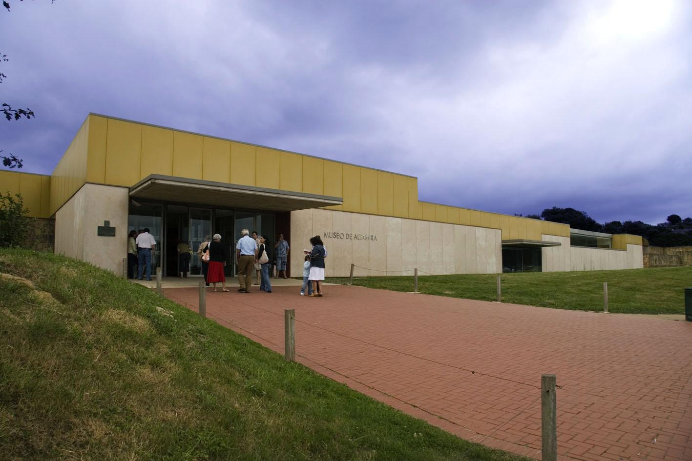 Альтамира, вход в музей
