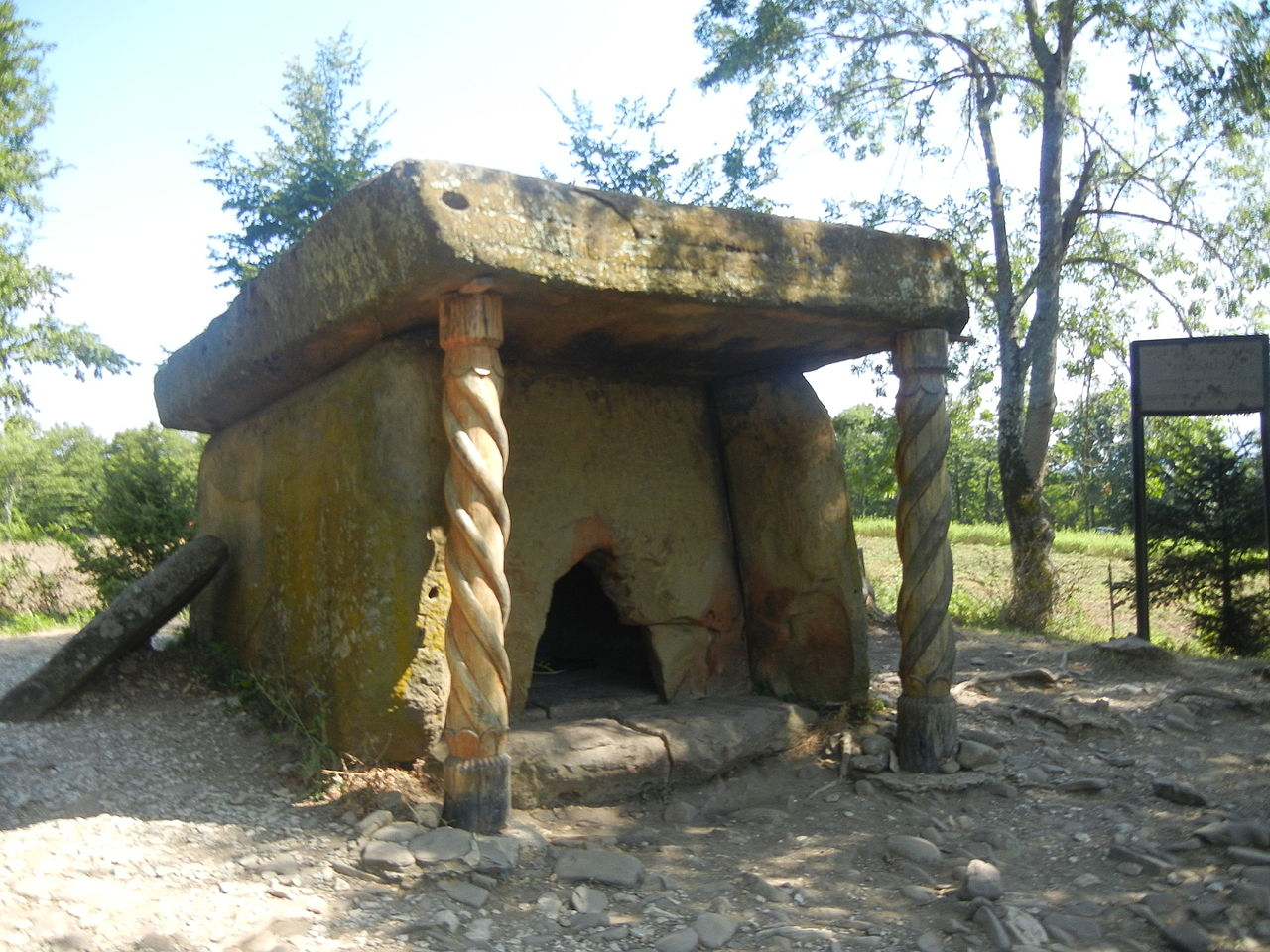 Группа дольменов, Геленджик, Краснодарский край