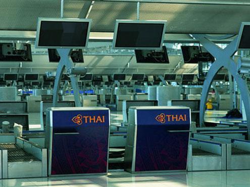 В аэропорту Бангкока.jpg