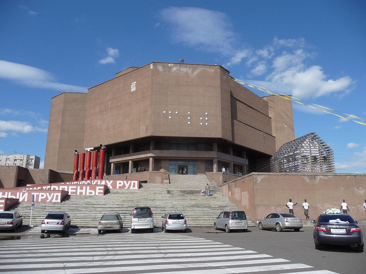 Красноярский музейный центр (музей на Стрелке)