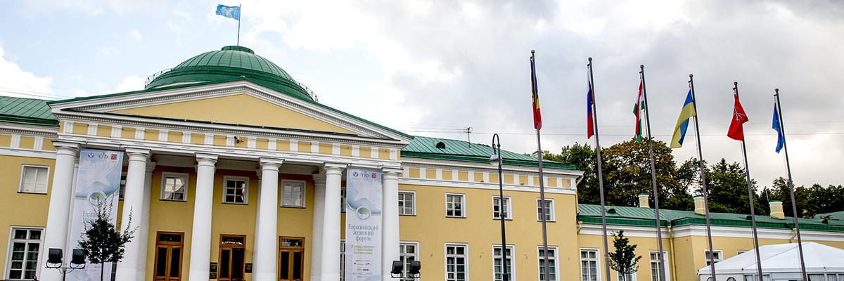 Таврический дворец, Санкт-Петербург