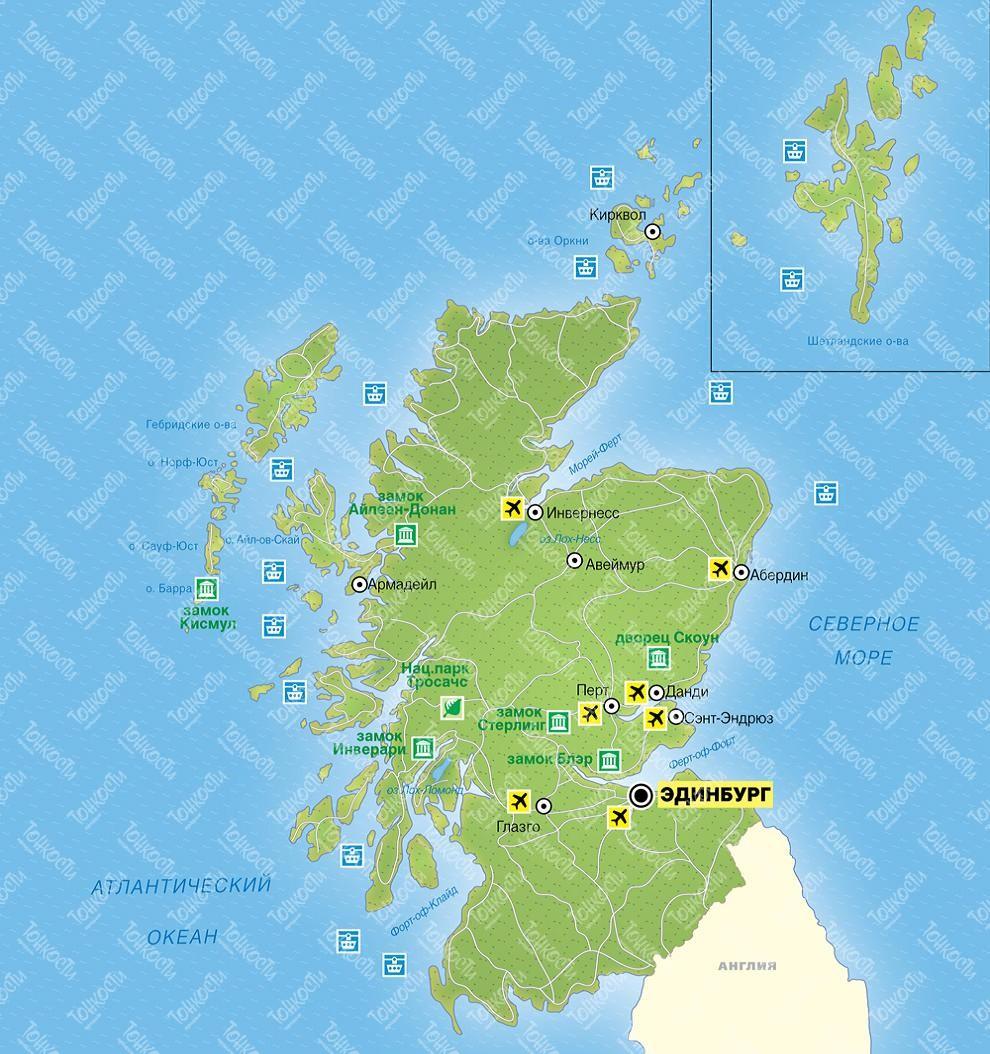бывают ситуации, шотландия на карте мира фото начинайте