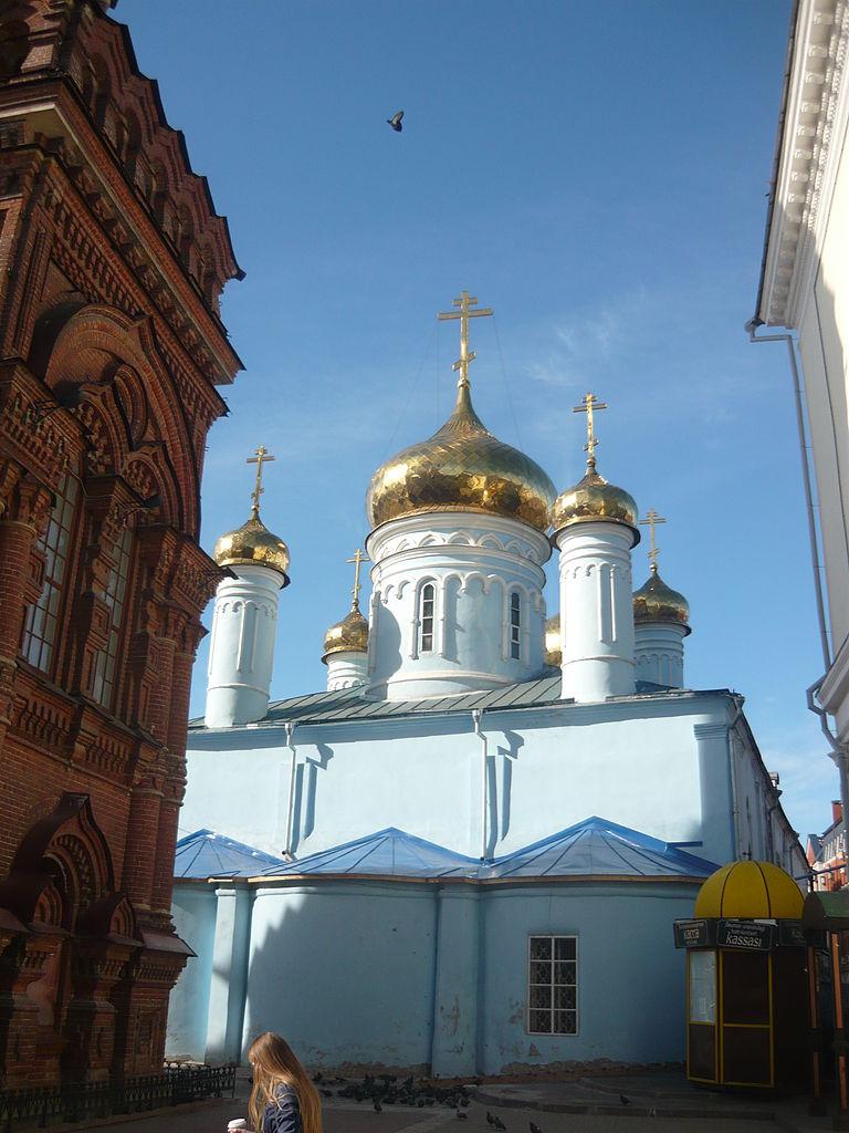 Богоявленский собор Казани, двор