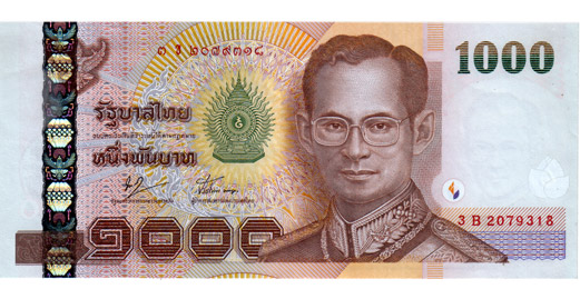Тайланд 1000 бат покупка продажа монет ссср цена