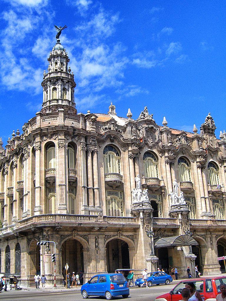 Большой театр Гаваны, один из самых больших театров в мире
