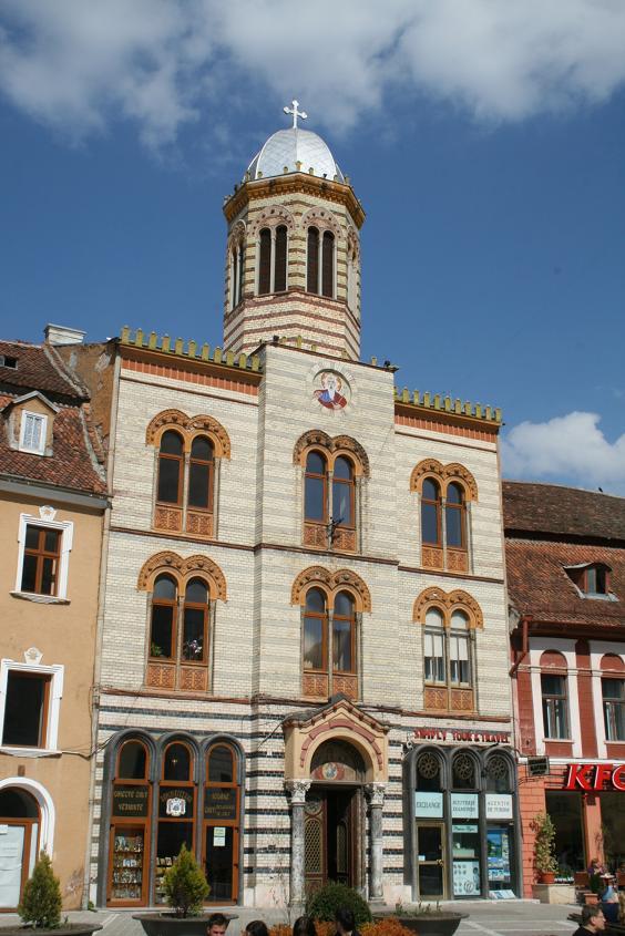 Православная церковь на главной площади Брашова