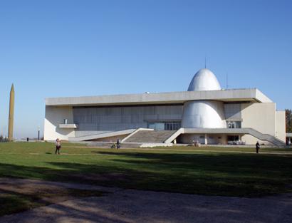 Музей космонавтики в Калуге.jpg