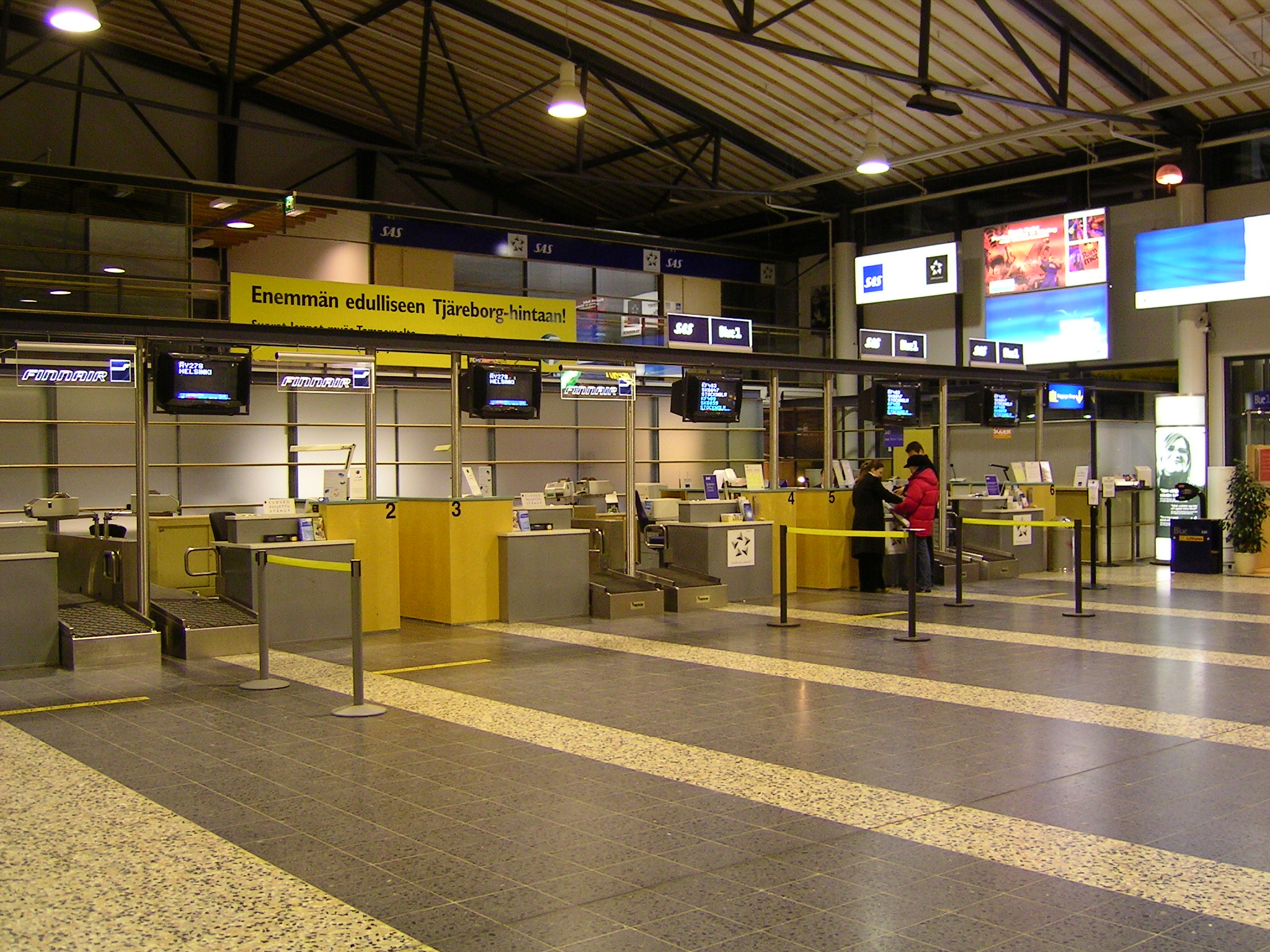 Аэропорт в Тампере