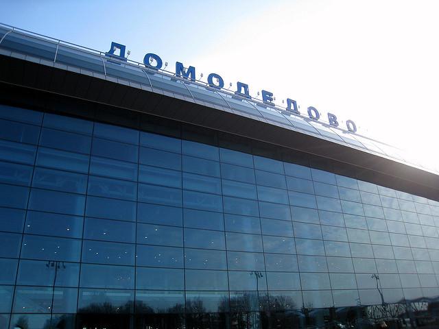 Вывеска аэропорта Домодедово.jpg
