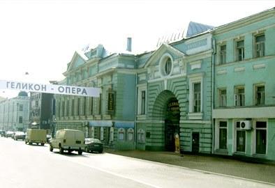 Геликон-Опера, Москва