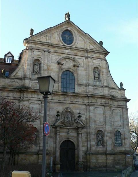 Кармелитский монастырь святого Теодора, Бамберг.jpg