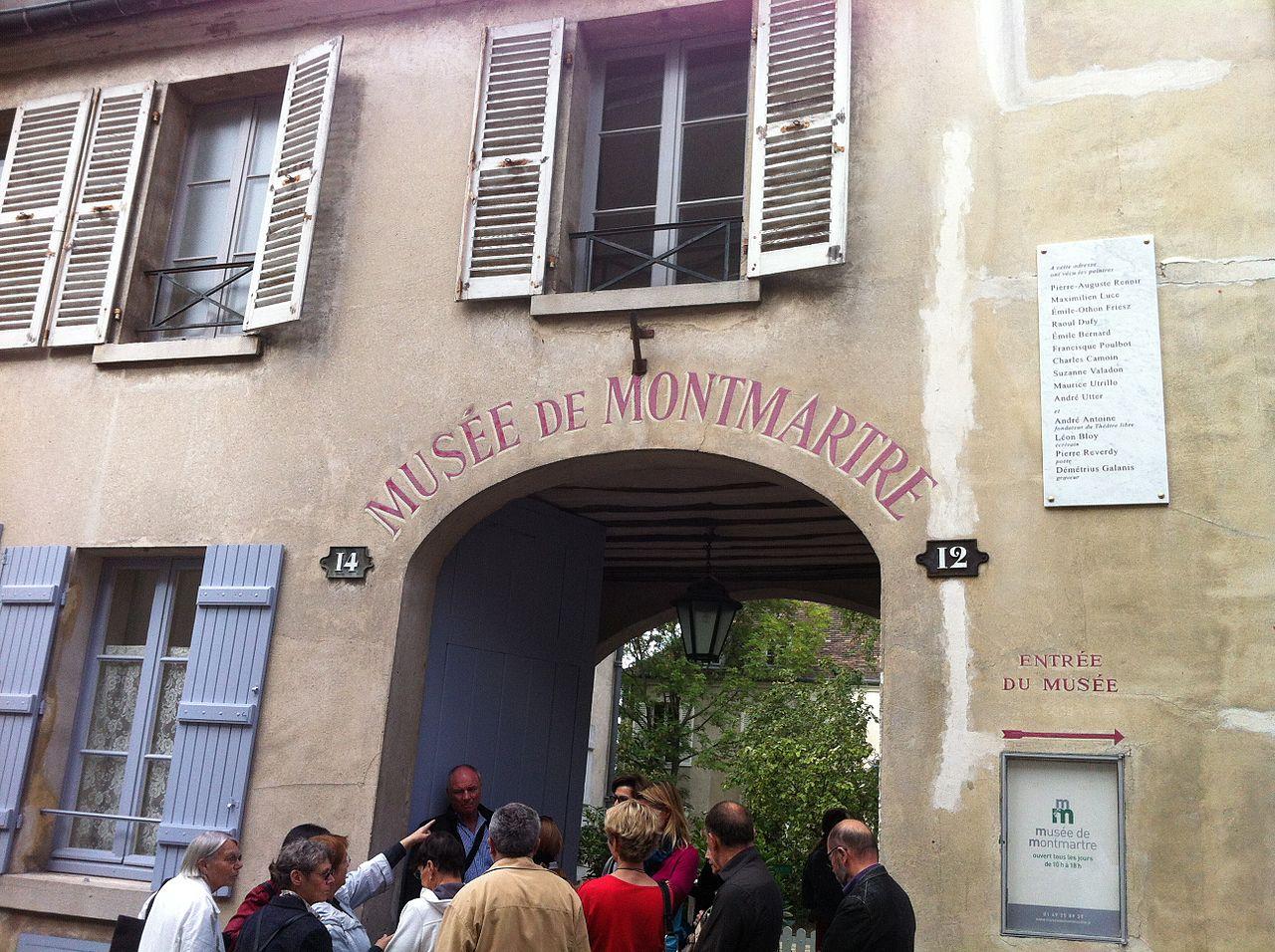 Музей Монмартра, вход