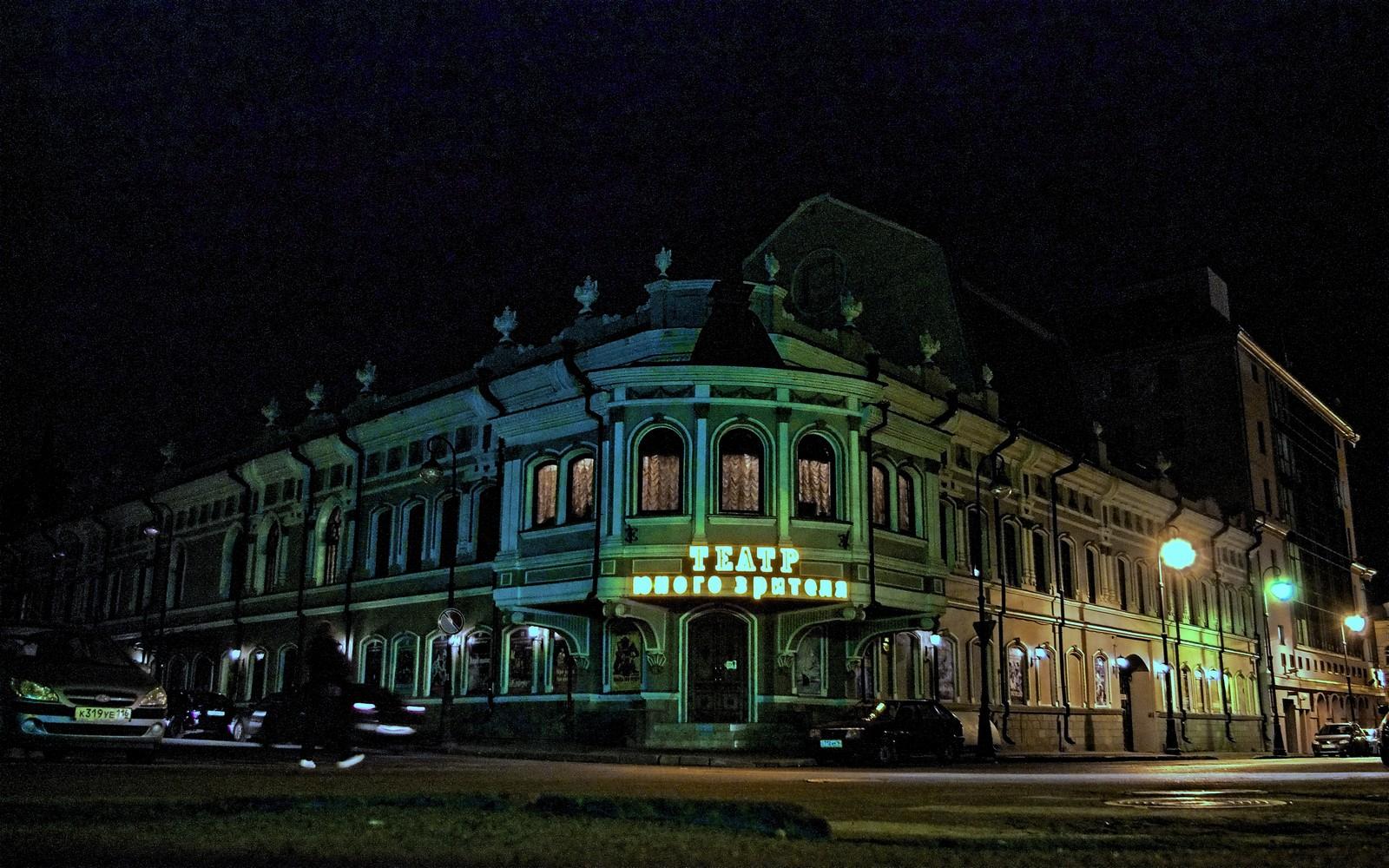 Чувашский государственный театр юного зрителя имени М Сеспеля