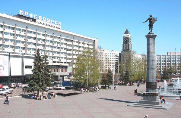 Красноярск Красноярск.jpg