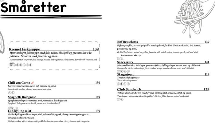 Основное меню ресторана