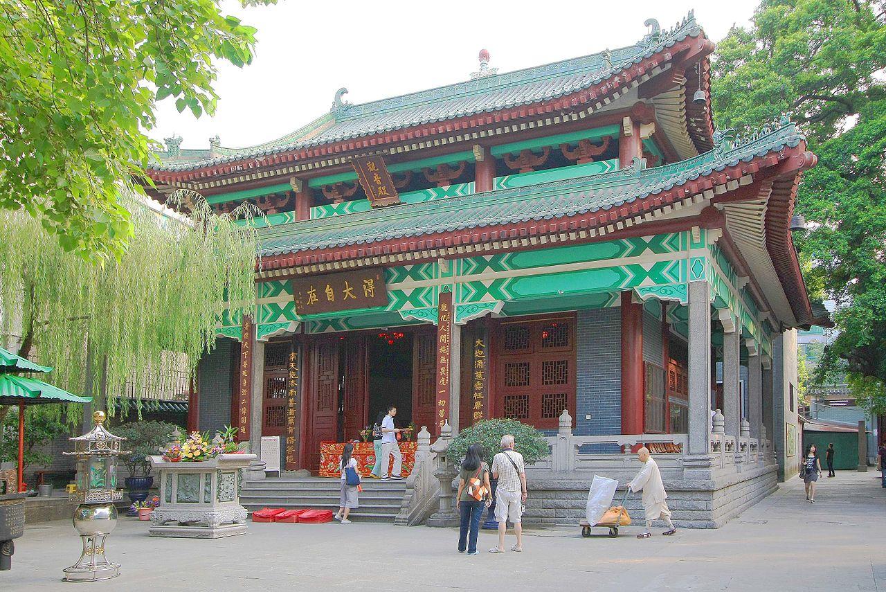 Храм Шести баньяновых деревьев в Гуанчжоу, Китай