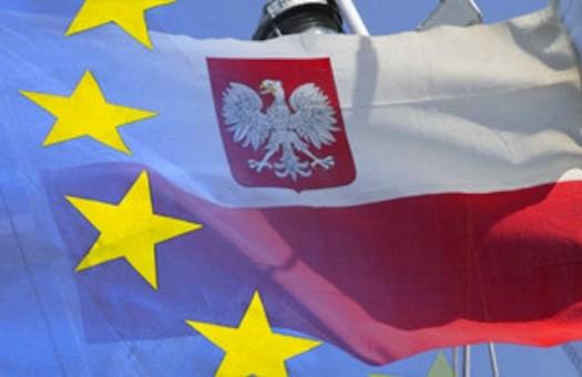 Виза в Польшу2.jpg