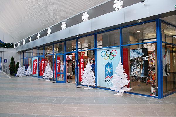 Магазины в Лауре