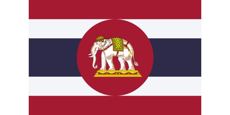 Таиланд игра вопрос 10+.jpg