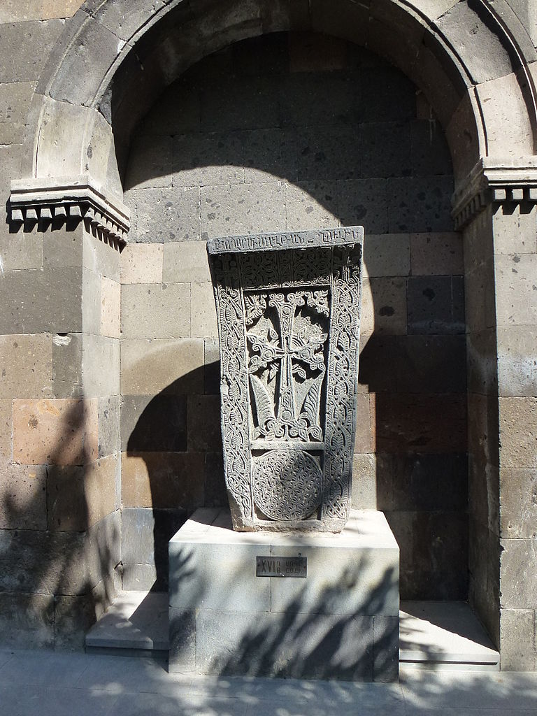 Эчмиадзинский кафедральный собор, хачкар