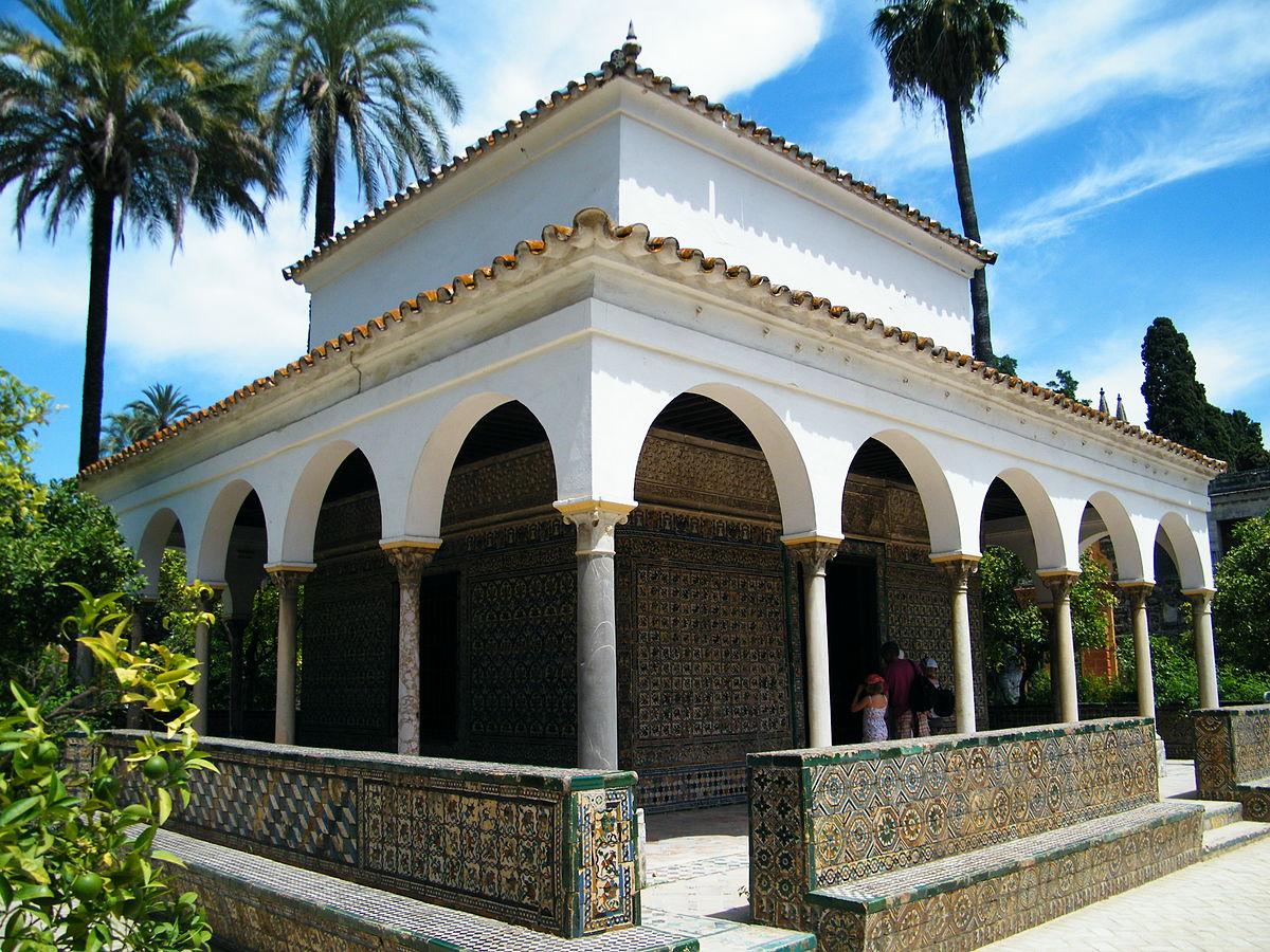 Альказар в Севилье