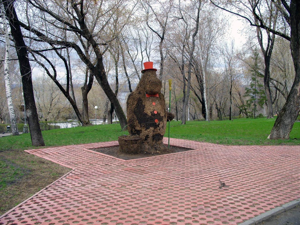 Струковский сад, Муми-Тролль