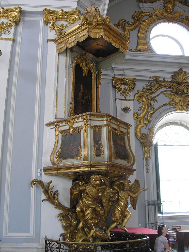 Андреевская церковь в Киеве, кафедра