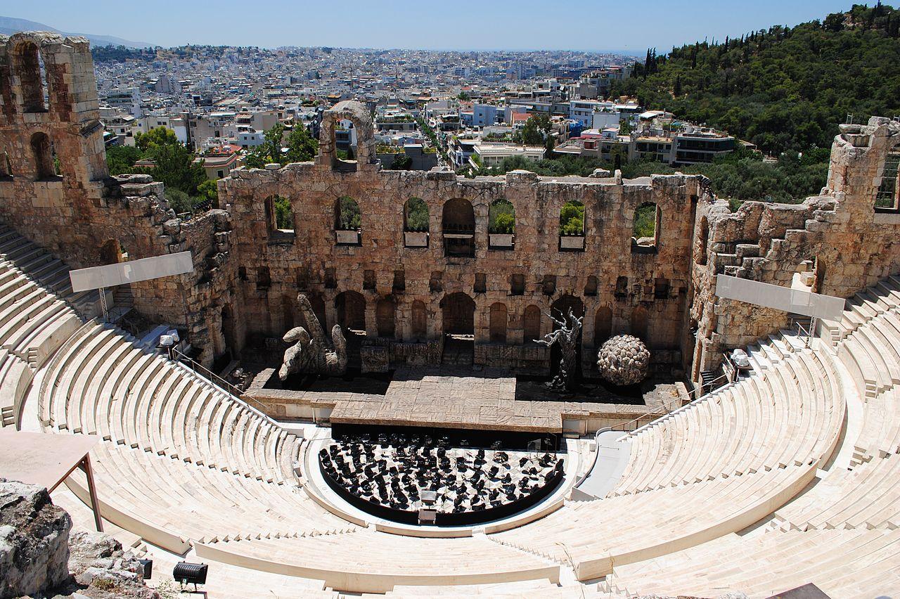 Одеон Герода Аттика в Афинах