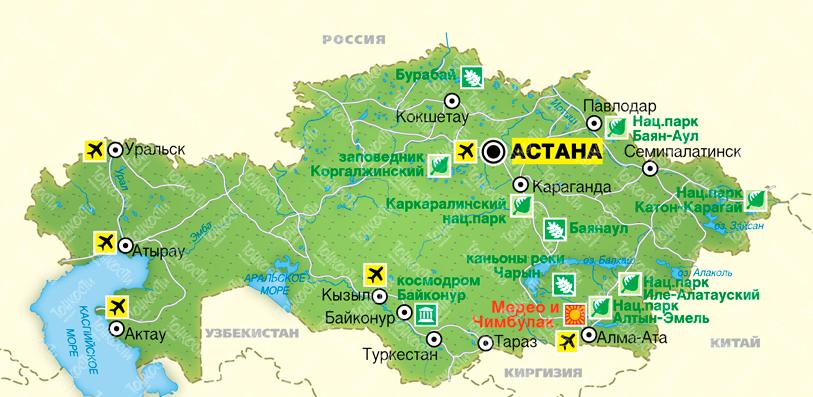 Karty Kazahstana Na Russkom Yazyke Dorogi Goroda I Kurorty Na