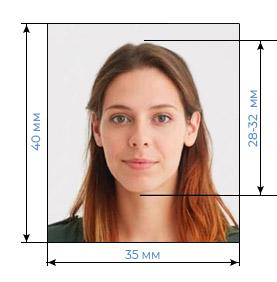 Требования-к-фото-35-40.jpg