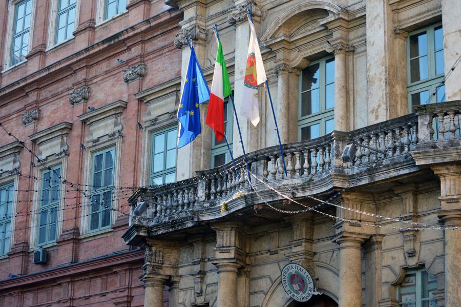 Вид на университет для иностранцев в Перудже