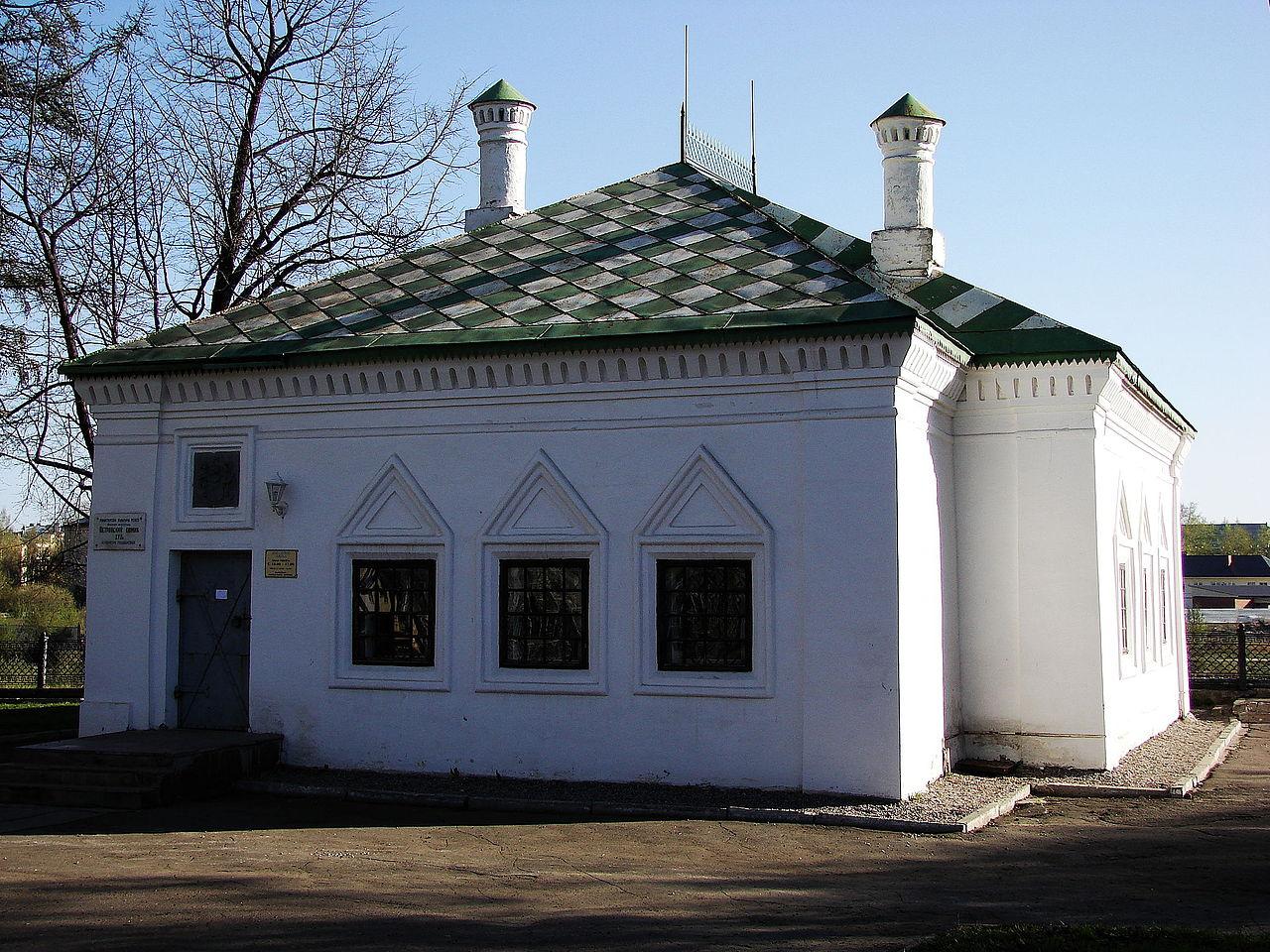 Вологодский государственный музей-заповедник, Домик Петра Первого