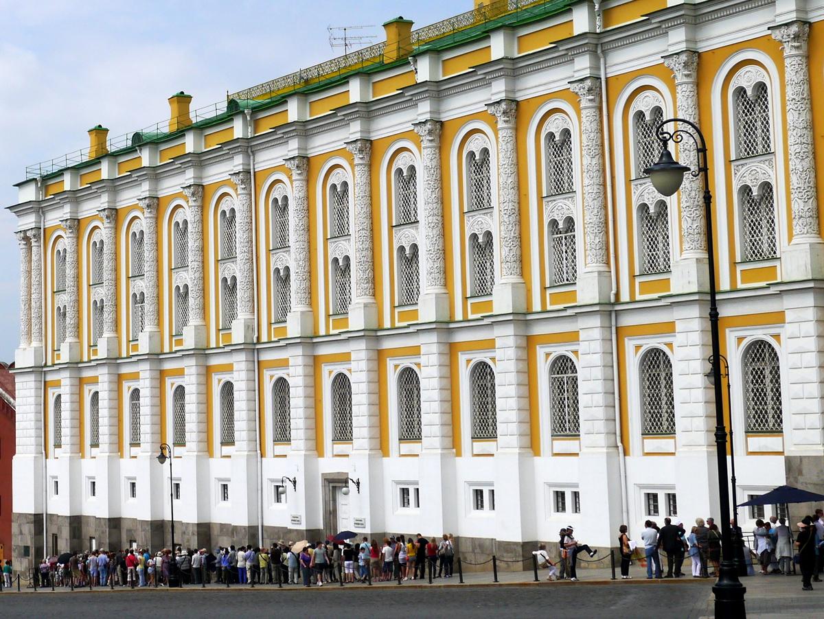 Алмазный фонд, Москва