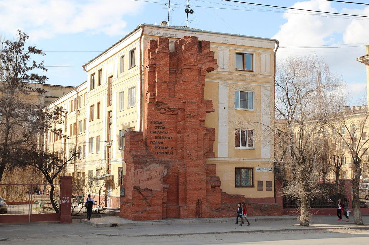 Дом Павлова со стороны улицы Советской