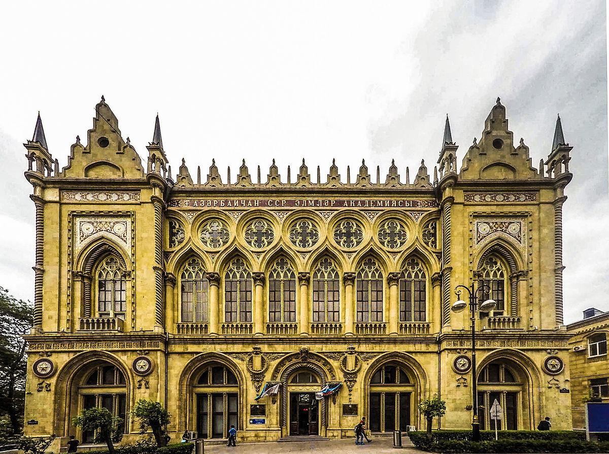 Здание Исмаилия