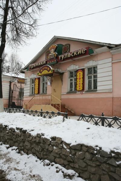 Музей «Тульский пряник», Тула